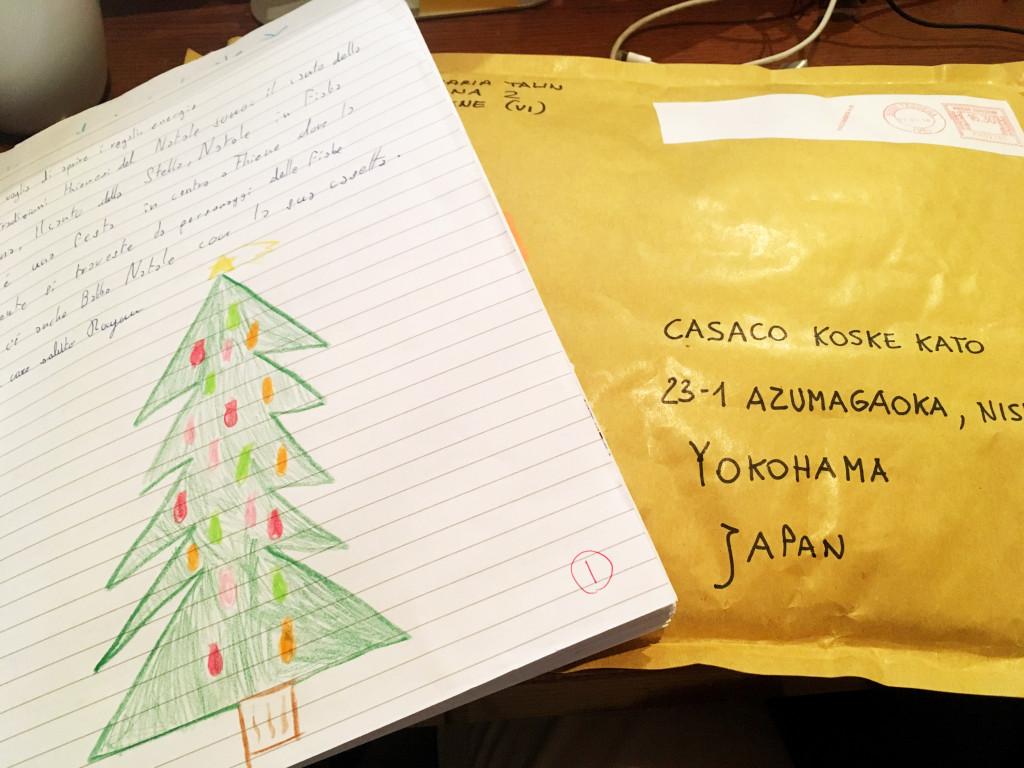 イタリアから届いた手紙