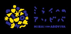 MIRAI eno ASOVIVA_logo_solo-01
